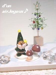 X'masSugarCandy-a
