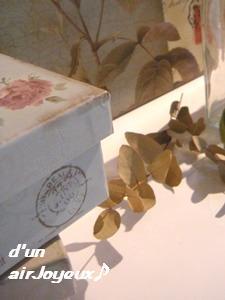box081022-1.