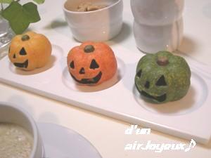 dining-pumpkin081031-1