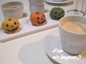 dining-pumpkin081031-2