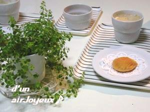 dining081112-2