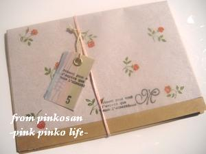 Letter1_from_pinkochan081218