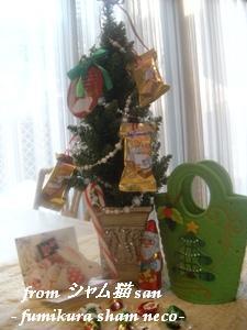 mini-tree20081224