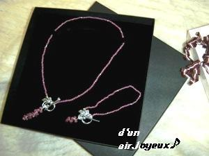 pink_sapphire_from_ayasan081129-1
