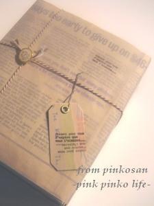 pinkochan's_package081218-1