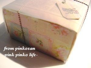 pinkochan's_package081218-2