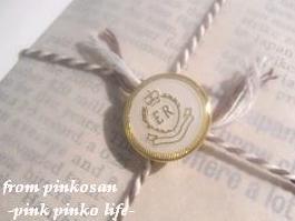 pinkochan's_package081218-4