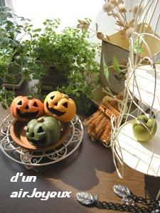 pumpkin081030-1