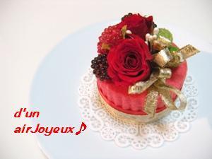 red-rose-cake2