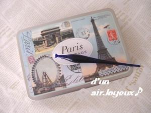 tag-paris-box081027b