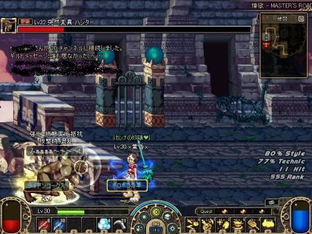 ScreenShot00106hrwy.jpg