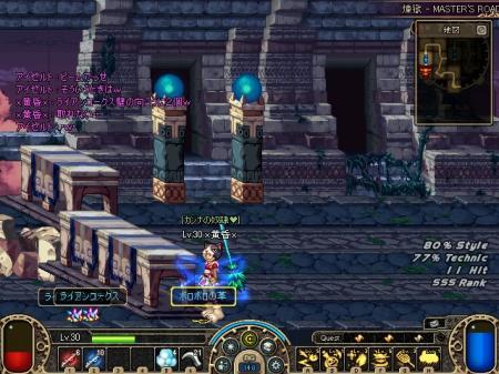 ScreenShot00107.jpg