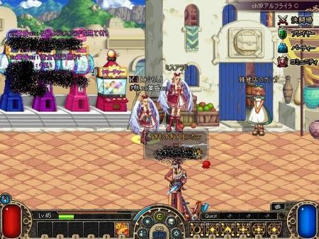 ScreenShot00108fea.jpg
