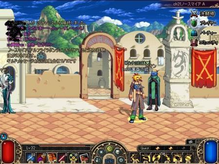 ScreenShot00110guh.jpg