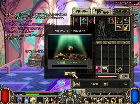 ScreenShot00111wgw.jpg
