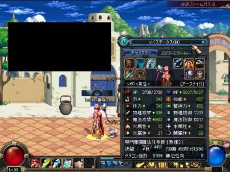 ScreenShot00156kuroniku.jpg