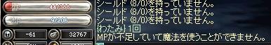 DVC5.jpg