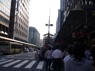 京都 maki 715-1