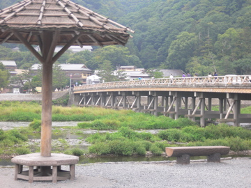 京都 maki 801-1