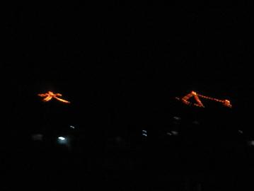 京都 maki 816-1