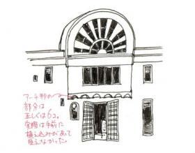 大佛次郎記念館2