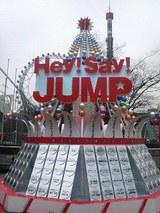 JUMPツリー