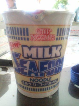 MilkSeafood