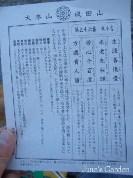 09-01-11_14.jpg