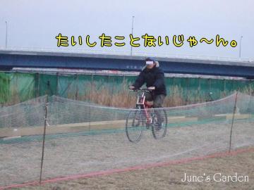 09-01-18_070.jpg
