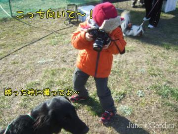 09-02-08_120.jpg