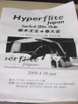 09-04-19_120.jpg