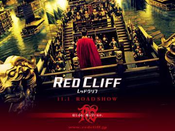 redcliff01.jpg