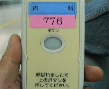 20070629154630