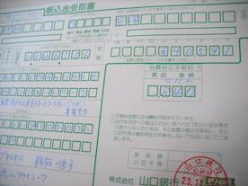 DSCF0479.png