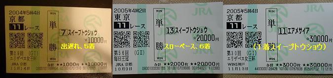 DSC0B3677.jpg