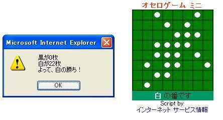 WebKellieTandem_b.jpg