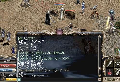 LinC0049.jpg