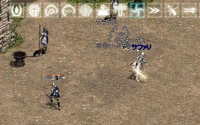 LinC01570.jpg