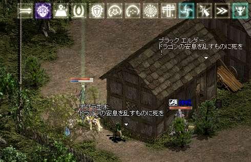 LinC0270.jpg