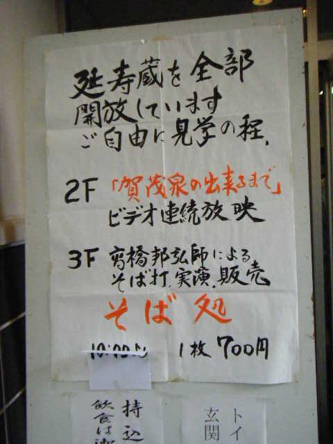 20081011_DSCF_0047.jpg