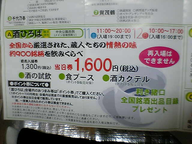 20081011_VFSH_0028.jpg