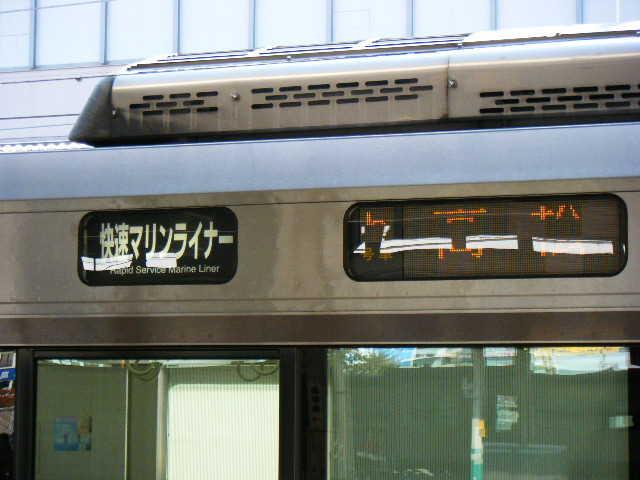 20081018_DSCF_0004.jpg