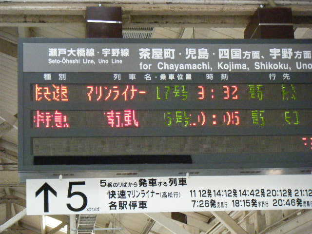 20081018_DSCF_0005.jpg