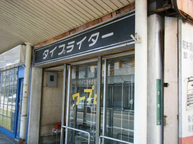 20081018_DSCF_0029.jpg