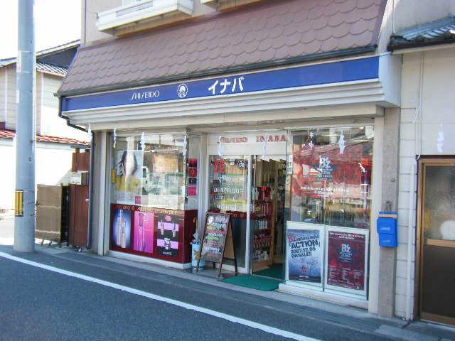 20081018_DSCF_0041.jpg
