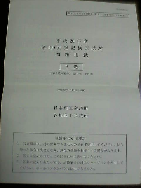 20081116_VFSH_0003.jpg