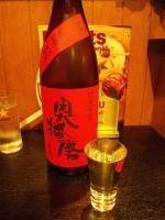 20110908_SBSH_0014.jpg