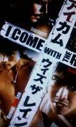 Icome・・