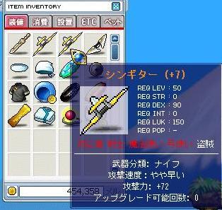 20041231155643.jpg