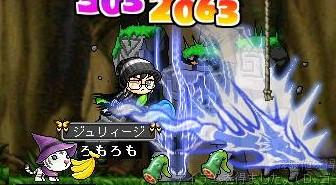 Maple00013.jpg